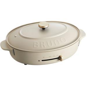 あすつく BRUNO crassy+ オーバル ホットプレート グレージュ レシピ付 BOE053-GRG 平面プレート たこ焼き器 深鍋 ブルーノ クラッシー おしゃれ 楕円形|citygas|02