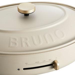 あすつく BRUNO crassy+ オーバル ホットプレート グレージュ レシピ付 BOE053-GRG 平面プレート たこ焼き器 深鍋 ブルーノ クラッシー おしゃれ 楕円形|citygas|03