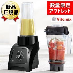 あすつく S30特典4点 バイタミックス S30 ブラック Vitamix ミキサー 小型 スムージー 氷も砕ける 洗いやすい そのまま飲める ブレンダー 黒|citygas