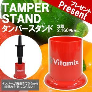 あすつく Pro750特典6点set バイタミックス Pro750 Vitamix マット ブラック ミキサー ブレンダー スムージー 洗いやすい 氷対応 黒 vita-mix|citygas|11