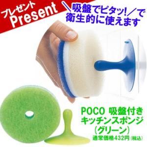 あすつく Pro750特典6点set バイタミックス Pro750 Vitamix マット ブラック ミキサー ブレンダー スムージー 洗いやすい 氷対応 黒 vita-mix|citygas|14