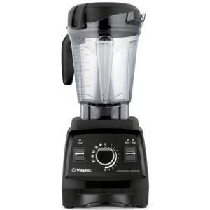 あすつく Pro750特典6点set バイタミックス Pro750 Vitamix マット ブラック ミキサー ブレンダー スムージー 洗いやすい 氷対応 黒 vita-mix|citygas|03