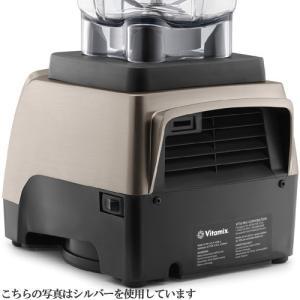 あすつく Pro750特典6点set バイタミックス Pro750 Vitamix マット ブラック ミキサー ブレンダー スムージー 洗いやすい 氷対応 黒 vita-mix|citygas|05