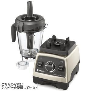 あすつく Pro750特典6点set バイタミックス Pro750 Vitamix マット ブラック ミキサー ブレンダー スムージー 洗いやすい 氷対応 黒 vita-mix|citygas|06