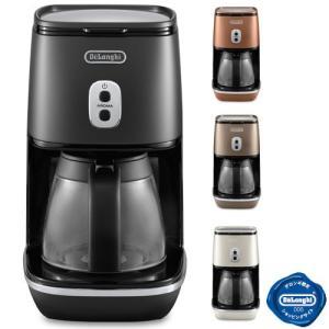 ドリップ式コーヒーメーカー デロンギ ディスティンタ ドリップコーヒーメーカー ICMI011J-BK ブラック 黒 送料無料 おしゃれデザイン|citygas
