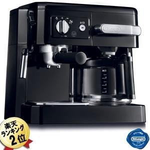 コーヒーメーカーデロンギ ドリップコーヒー・エスプレッソ・カプチーノができるエスプレッソマシーン BCO410J-B おしゃれ コーヒーメーカー 人気|citygas