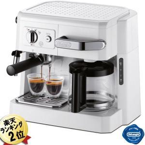コーヒーメーカー デロンギ ドリップコーヒー・エスプレッソ・カプチーノができるエスプレッソマシーン BCO410J-Wコンビコーヒーメーカー|citygas