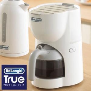 コーヒーメーカー デロンギ   ホワイト CM200J-WH おしゃれ コーヒーメーカー 人気|citygas