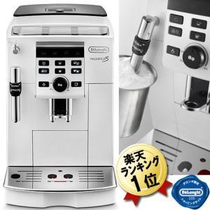 全自動コーヒーメーカー デロンギ エスプレッソマシン ECAM23120WN マグニフィカS 20周年限定色ホワイト 白 【送料無料】|citygas