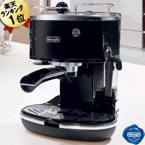 デロンギ エスプレッソマシーン アイコナECO310BK コーヒーメーカー 人気|citygas