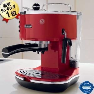 デロンギ エスプレッソマシーン アイコナECO310R コーヒーメーカー 赤 レッド エスプレッソマシン カプチーノメーカー|citygas