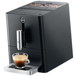 【あすつく】JURAユーラ全自動コーヒーメーカー★DEAN&DELUCA特典★ENA Micro1エスプレッソマシン ミル付き エスプレッソマシーン送料無料 おしゃれデザイン|citygas|02