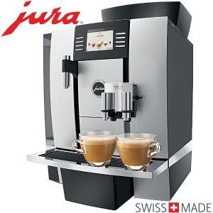 JURA ユーラ全自動コーヒーメーカー 業務用エスプレッソマシンGIGA X3 Professional スイス製  送料無料 100V 水タンク式|citygas