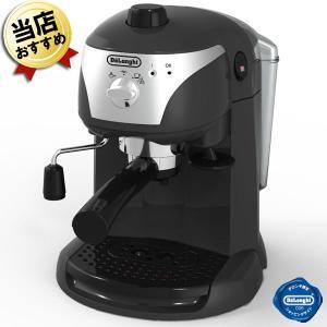 エスプレッソマシーン デロンギ エスプレッソメーカー エスプレッソマシン カプチーノメーカー EC221B コーヒーメーカー 人気|citygas