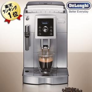 【無料配送】 豆から1杯ずつ挽きたて全自動エスプレッソマシン オススメ デロンギ コーヒーメーカー ...