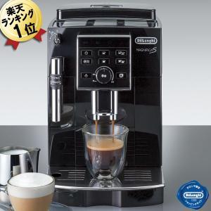 デロンギ全自動コーヒーメーカー コンパクト全自動エスプレッソマシン マグニフィカS ECAM23120BN ミル付き|citygas