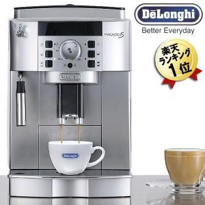 【あすつく】デロンギ業務用コーヒーマシン コンパクト全自動エスプレッソマシン マグニフィカS ECAM22110SBH 全自動コーヒーメーカー 送料無料|citygas