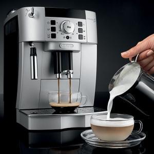 あすつく デロンギ業務用コーヒーメーカー コンパクト全自動エスプレッソマシン マグニフィカS ECAM22110SBHN 全自動コーヒーマシン 送料無料 citygas 03