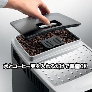 あすつく デロンギ業務用コーヒーメーカー コンパクト全自動エスプレッソマシン マグニフィカS ECAM22110SBHN 全自動コーヒーマシン 送料無料 citygas 05