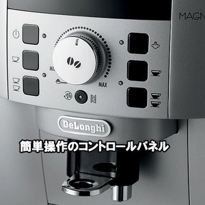 あすつく デロンギ業務用コーヒーメーカー コンパクト全自動エスプレッソマシン マグニフィカS ECAM22110SBHN 全自動コーヒーマシン 送料無料 citygas 06
