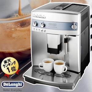 全自動コーヒーメーカー デロンギ 全自動エスプレッソマシーン コーヒーマシン 全自動エスプレッソマシンESAM03110S ミル付き|citygas