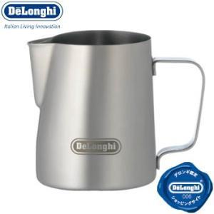 カフェラテ用 カプチーノ用ミルクの泡立てに最適なステンレス製ミルクジャグ(ミルクピッチャー)。デザイ...