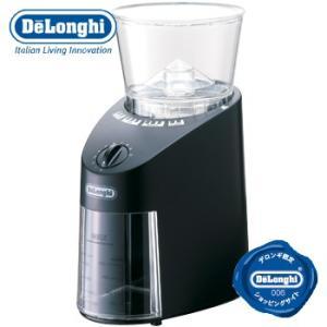デロンギ 電動コーヒーミル(コーン式コーヒーグラインダー)KG364J コーヒーメーカー 人気