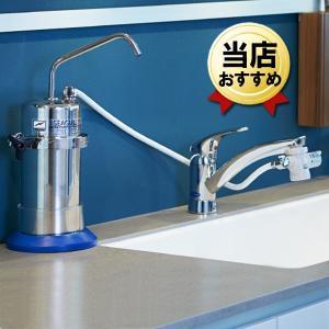シーガルフォー浄水器 X-2DS切替コックタイプ 大容量 本体 シーガル4|citygas