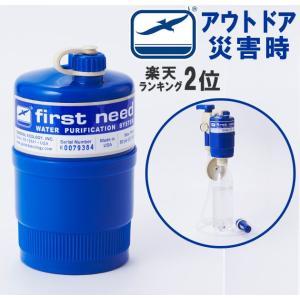 あすつく シーガルフォー浄水器用カートリッジ FN-XLE-R ファーストニード XLE エリート 浄水器カートリッジ|citygas