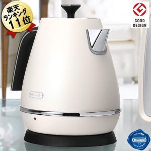 デロンギ おしゃれデザイン 電気ケトル ディスティンタ KBI1200J-W ホワイト 白 コードレ...