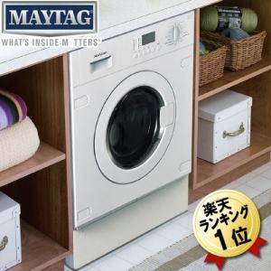 メイタッグ MAYTAG 洗濯乾燥機 全自動ドラム式洗濯機・乾燥機 MWI74140JA【メーカー直...