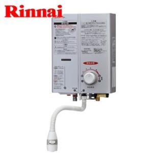 ガス湯沸かし器 小型湯沸かし器 都市ガス リンナイ RUS-V51YT(SL) 5号 ガス瞬間湯沸かし器 元止め式 湯沸し器 湯沸器 ガス瞬間湯沸器|citygas|02