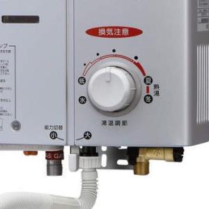 ガス湯沸かし器 小型湯沸かし器 都市ガス リンナイ RUS-V51YT(SL) 5号 ガス瞬間湯沸かし器 元止め式 湯沸し器 湯沸器 ガス瞬間湯沸器|citygas|03