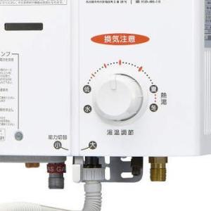 【あすつく】ガス湯沸かし器 小型湯沸かし器 プロパンガス LP リンナイ RUS-V51XT(WH) 5号 ガス瞬間湯沸かし器 元止め式 給湯器 湯沸器 瞬間給湯器 小型給湯器|citygas|03