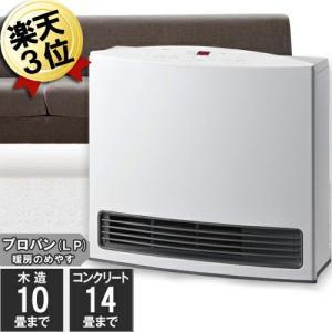 ガスファンヒーター 35号 ノーリツ GFH-4004S プロパン(LP・LPG)白 木造10畳 コンクリ造14畳  送料無料