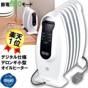デロンギ 小型オイルヒーター(ミニオイルヒーター)NJ0505E (500W) 省エネタイプ 節電 送料無料 洗面所 トイレ用 電気暖房|citygas