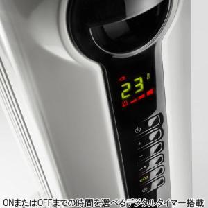 デロンギDelonghi オイルヒーターHJ0812(デロンギヒーター)1200W【送料無料】24時間タイマー 最新2015年|citygas|05