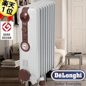 あすつく オイルヒーター デロンギ ゼロ風暖房 送料無料 3年保証 適用畳数8〜10畳 ブラウン JR0812-BR デロンギヒーター|citygas