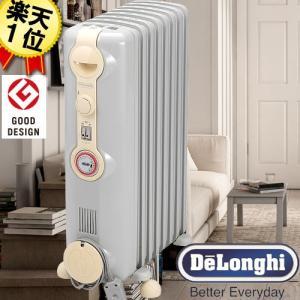 オイルヒーター デロンギ 送料無料 3年保証 適用畳数8〜1...