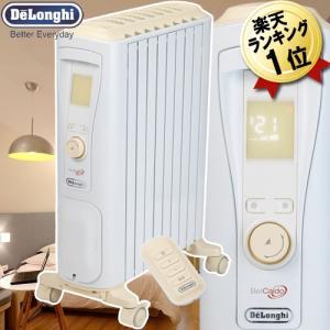 あすつく 即納 オイルヒーター デロンギ 暖房器具 デロンギヒーター 赤ちゃん ベルカルド 1500W RHJ75V0815-CR 省エネ 送料無料 クリームベージュ