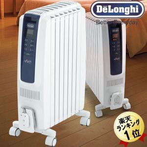 オイルヒーター デロンギ デロンギヒーター ドラゴンデジタルスマート 1200W QSD0712-MB 省エネタイプ 暖房|citygas