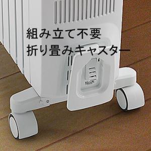 オイルヒーター デロンギ デロンギヒーター ドラゴンデジタルスマート 1200W QSD0712-MB 省エネタイプ 暖房|citygas|05