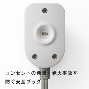 オイルヒーター デロンギ デロンギヒーター ドラゴンデジタルスマート 1200W QSD0712-MB 省エネタイプ 暖房|citygas|06