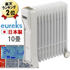 P5倍 日本製 3年保証 オイルヒーター ユーレックス LFX11EH(IW) 1500W 最大10畳 液晶デジタル表示 アイボリーホワイト eureks 暖房器具 暖房 送料無料|citygas