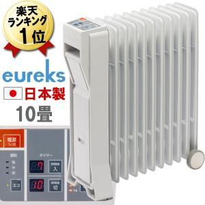 あすつく P5倍 日本製 3年保証 オイルヒーター ユーレックス LF11ES(IW) 1500W 最大10畳 LEDデジタル表示 アイボリーホワイト eureks 暖房器具 暖房 送料無料|citygas