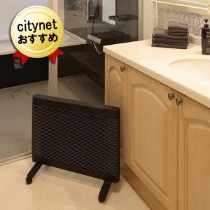 遠赤外線パネルヒーター 日本製 3年保証 インターセントラル マイヒートセラフィ 700W ブラック MHS-700(K) 黒 暖房器具 暖かい 赤ちゃん 高齢者 安全|citygas