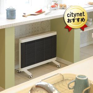 遠赤外線パネルヒーター 日本製 3年保証 インターセントラル マイヒートセラフィ 700W ホワイト MHS-700(W) 白 暖房器具 暖かい 赤ちゃん 高齢者 安全|citygas