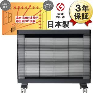 遠赤外線パネルヒーター 日本製 3年保証 インターセントラル マイヒートセラフィ 900W チャコールグレー MHS-900B(H)  暖房器具 暖かい 赤ちゃん|citygas
