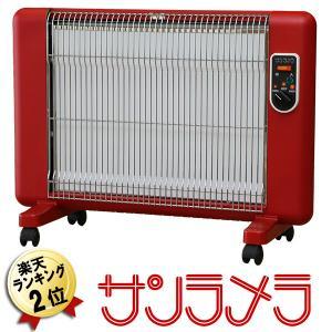 あすつく サンラメラ600W SL600FR 遠赤外線パネルヒーター 600W型レッド 遠赤外線ヒーター 暖房器具 送料無料 セラミックヒーター|citygas