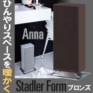 セラミックファンヒーター Stadler Form Anna アンナ ブロンズ #2391 PTCファンヒーター スタドラフォーム citygas
